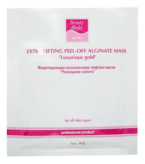 Моделирующая коллагеновая лифтинг-маска Роскошное золото Extra Lifting Peel-Off Alginate Masks Luxurious Gold 30г: Маска 1шт