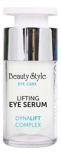 Лифтинговая сыворотка для кожи вокруг глаз Eye Care Lifting Serum 15мл недорого