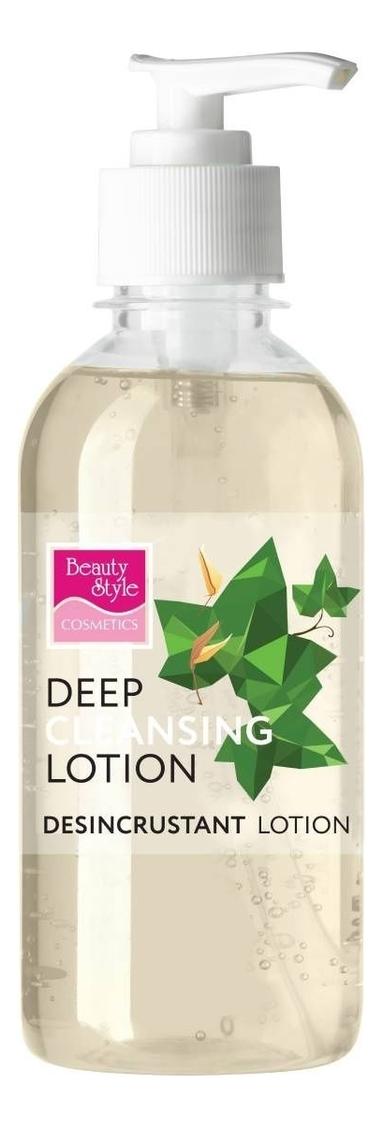Лосьон для глубокого очищения Deep Cleaning Lotion Desincrustant: Лосьон 250мл фото