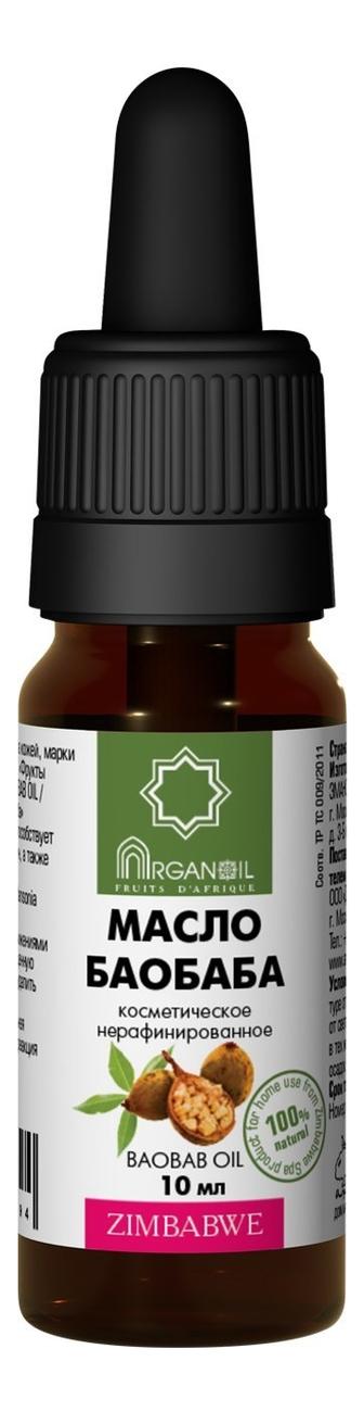 Масло баобаба косметическое Baobab Oil: Масло 10мл 505 275 220 100l грубая