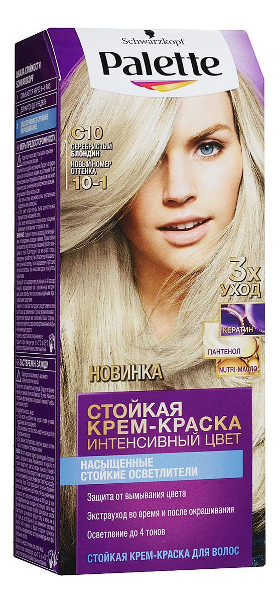 Стойкая крем-краска для волос Интенсивный цвет 110мл: C10 (10-1) Серебристый блондин краска idea decor акрил шалфей 110мл