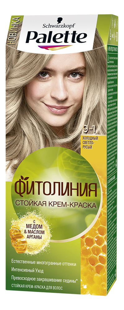 Стойкая крем-краска для волос с маслом арганы Фитолиния 110мл: 9-1 Холодный русый недорого