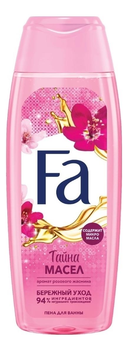 Купить Пена для ванн с ароматом розового жасмина Тайна масел 500мл, Fa