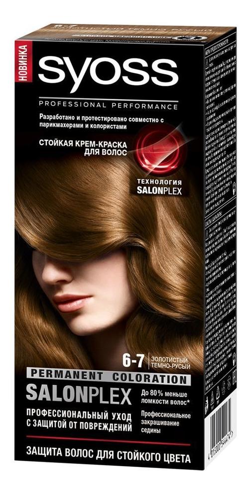 цена на Стойкая крем-краска для волос Color Salon Plex 115мл: 6-7 Золотистый темно-русый