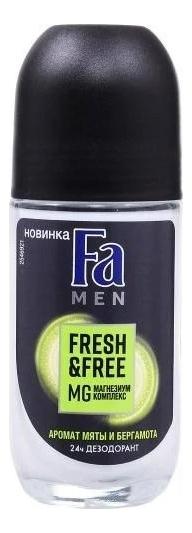 Шариковый дезодорант с ароматом мяты и бергамота Men Fresh & Free 50мл