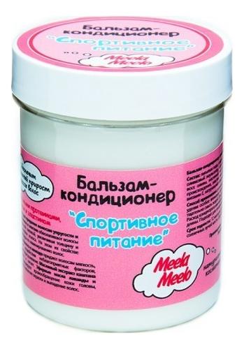 Бальзам-кондиционер для волос Спортивное питание: 150мл