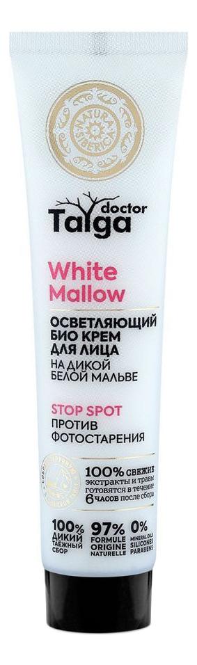 Фото - Осветляющий био крем для лица Против фотостарения Doctor Taiga White Mallow 40мл био маска для лица увлажнение и тонус doctor taiga blue clay 100мл