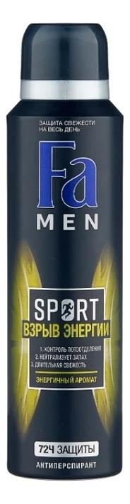Антиперспирант-спрей Взрыв свежести Men Sport Double Power 150мл