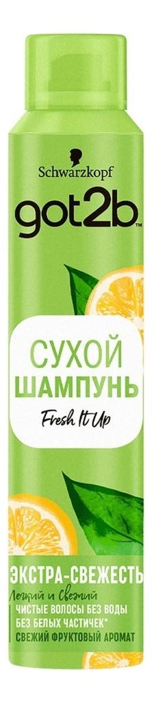 Сухой шампунь для волос Экстра-свежесть Fresh It Up: Шампунь 200мл шампунь got2b fresh it up 200мл сухой