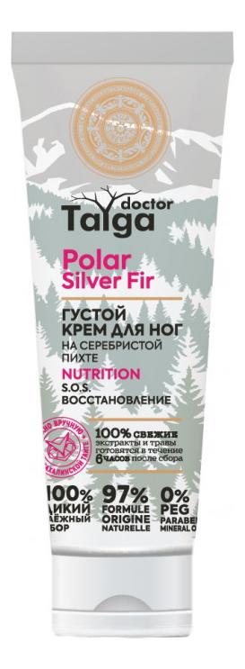 Купить Густой крем для ног S.O.S. восстановление Doctor Taiga Polar Silver Fir 75мл, Natura Siberica