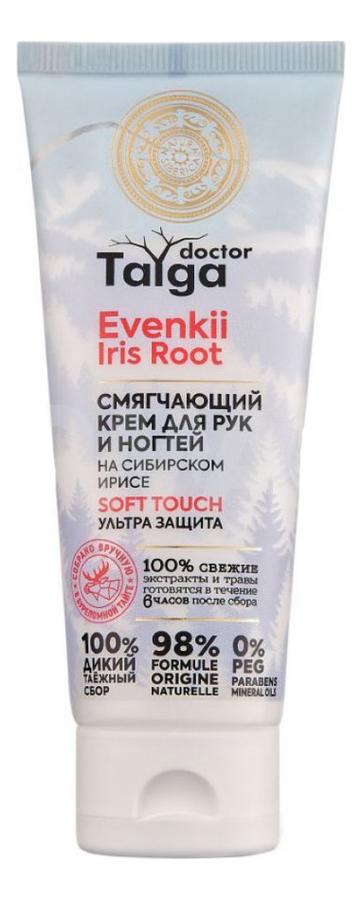 Фото - Смягчающий крем для рук и ногтей Ультра защита Doctor Taiga Evenkii Iris Root 75мл крем для рук и ногтей экстракт лаванды 75мл aura 7184