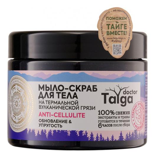 Купить Мыло-скраб для тела Обновление & Упругость Doctor Taiga Anti-Cellulite 300мл, Мыло-скраб для тела Обновление & Упругость Doctor Taiga Anti-Cellulite 300мл, Natura Siberica