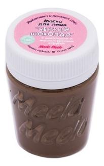 Маска-скраб для лица Черный шоколад: Маска-скраб 30мл