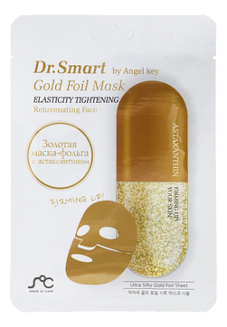 Тканевая двухслойная маска для лица с астаксантином Dr. Smart Gold Foil Mask 25мл