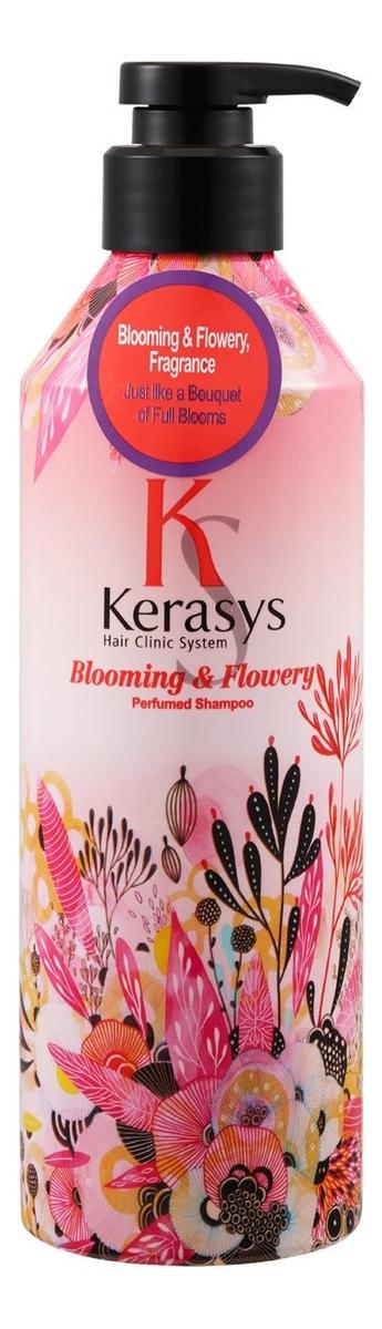 Купить Шампунь для волос Blooming & Flowery Perfumed Shampoo: Шампунь 600мл, Шампунь для волос Blooming & Flowery Perfumed Shampoo, Kerasys