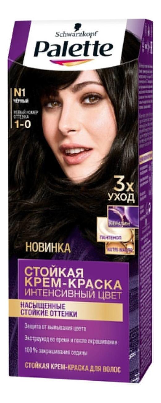 Стойкая крем-краска для волос Интенсивный цвет 110мл: N1(1-0) Черный недорого
