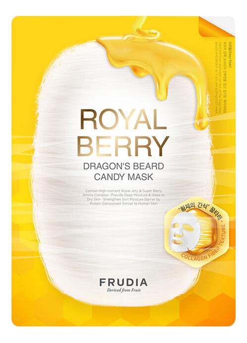 Тающая маска для лица Royal Berry Dragon's Beard Candy Mask 27мл: Маска 5шт