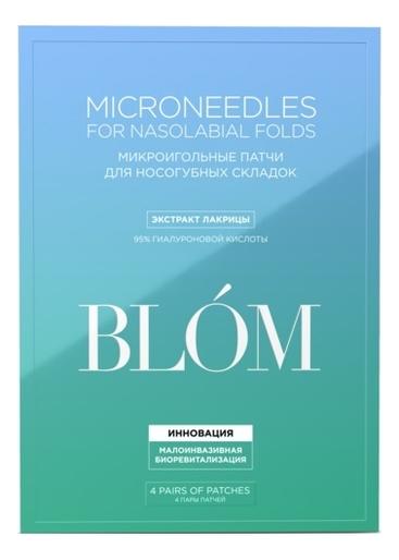 Купить Микроигольные патчи для носогубных складок с экстрактом лакрицы Microneedle For Nasolabial Folds: Патчи 4 пары, BLOM