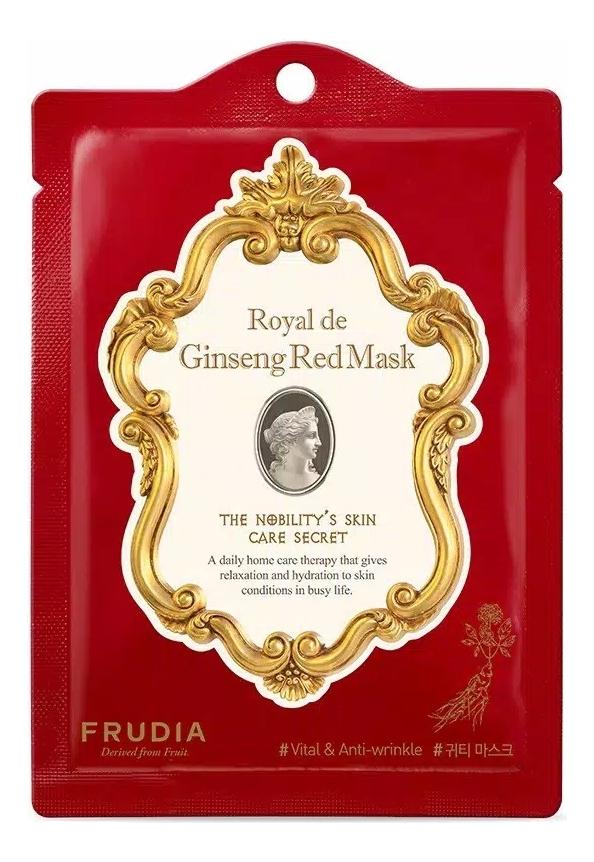 Омолаживающая маска для лица с красным женьшенем Royal De Ginseng Red Mask 20мл: Маска 10шт