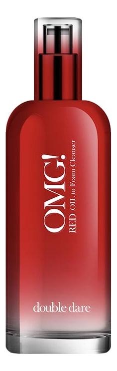 Масло-пенка для снятия макияжа Red Oil To Foam Cleanser 130мл кодали масло для снятия макияжа