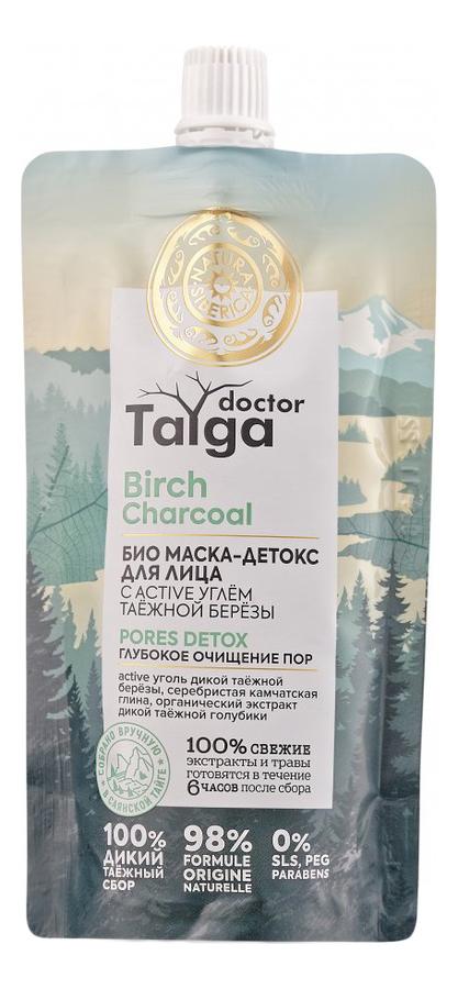 Фото - Био маска-детокс для лица Глубокое очищение пор Doctor Taiga Birch Charcoal 100мл био маска для лица увлажнение и тонус doctor taiga blue clay 100мл