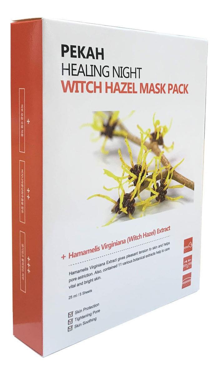 Восстанавливающая тканевая маска с экстрактом галактомисиса Healing Night Witch Hazel Mask Pack 25мл: Маска 5шт
