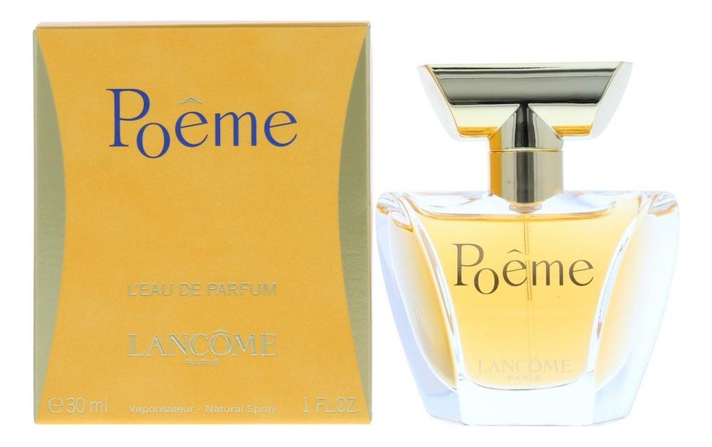 Купить Poeme (современное издание): парфюмерная вода 30мл, Lancome