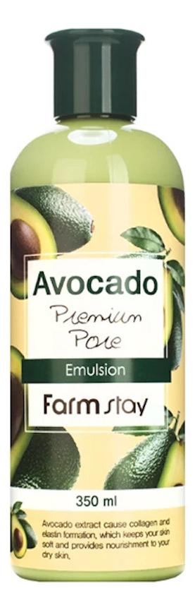 Купить Антивозрастная эмульсия с экстрактом авокадо Avocado Premium Pore Emulsion 350мл, Farm Stay