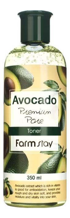 Купить Тонер для лица с экстрактом авокадо Avocado Premium Pore Toner: Тонер 350мл, Farm Stay