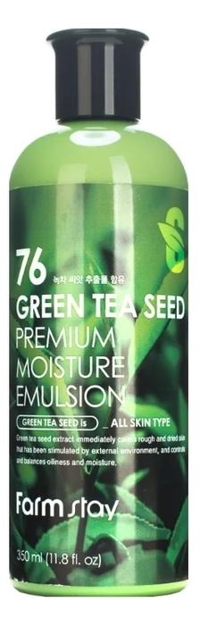 Фото - Эмульсия для лица с экстрактом зеленого чая Green Tea Seed Premium Moisture Emulsion 350мл эмульсия для лица с экстрактом меда hydro energy emulsion 240мл