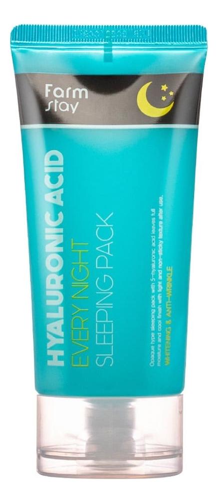 Ночная маска с гиалуроновой кислотой Hyaluronic Acid Every Night Sleeping Pack 120мл