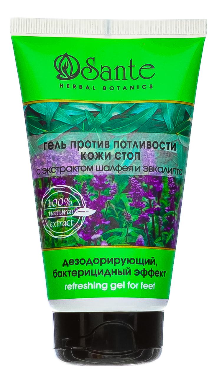 Купить Гель против потливости кожи стоп 125мл, Sante Herbal Botanics