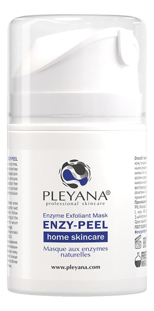 Энзимная маска-эксфолиант для лица Enzyme Exfoliant Mask 50мл гель эксфолиант для лица perfect glow exfoliant 50мл