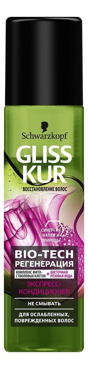 Купить Экспресс-кондиционер для волос Регенерация Bio-Tech 200мл, Gliss Kur