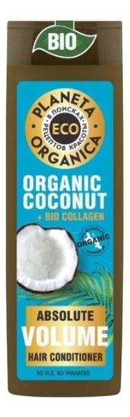 Фото - Бальзам для объема волос Eco Organic Coconut + Bio Collagen 520мл planeta organica бальзам bio organic coconut тропическое увлажнение и блеск 280 мл