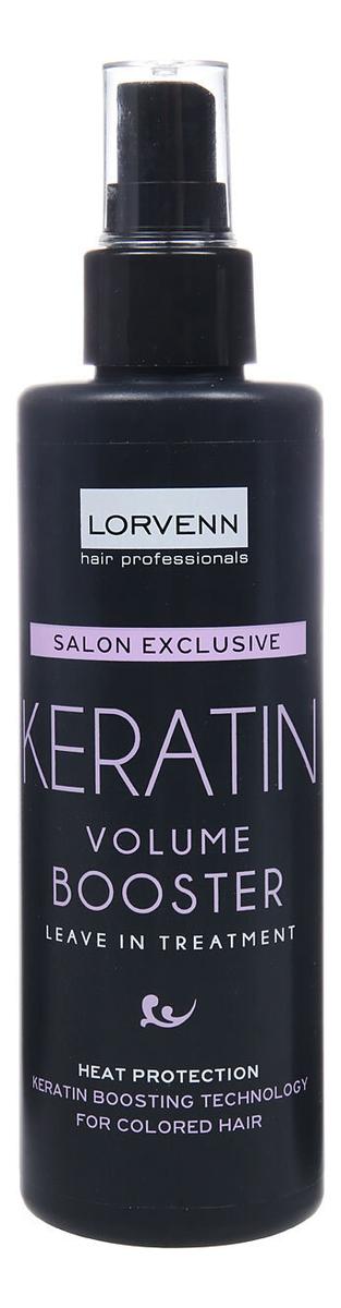 Спрей-бустер с кератином для объема и укрепления волос Salon Exclusive Keratin Volume Booster 200мл спрей для экстра объема волос volume xxl