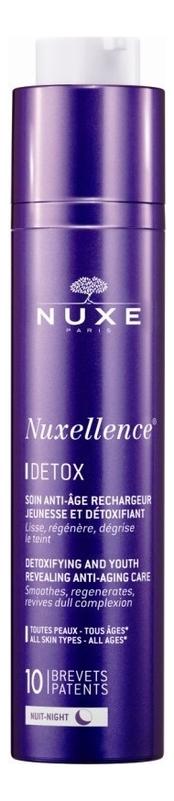 Антивозрастная эмульсия-уход для лица Nuxellence Detox Jeunesse 50мл