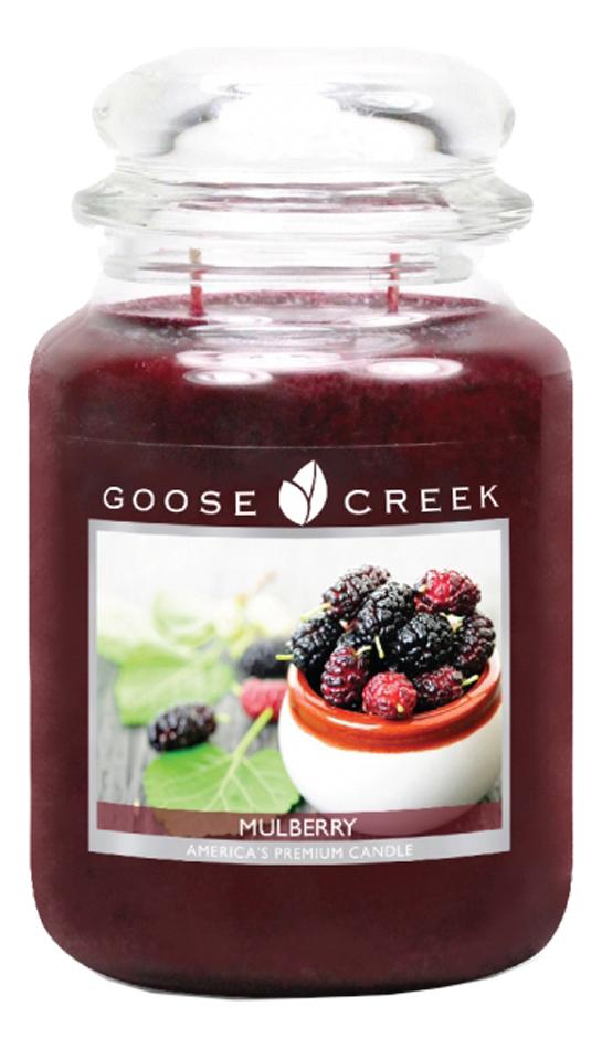 Фото - Ароматическая свеча Mulberry (Шелковица): свеча 680г ароматическая свеча lavender vanilla лаванда и ваниль свеча 680г