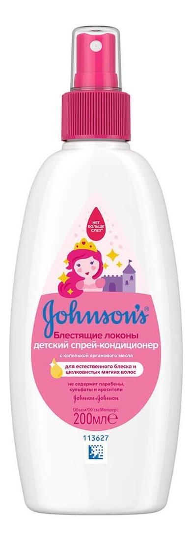 Детский спрей-кондиционер для волос Блестящие локоны Johnsons Baby 200мл