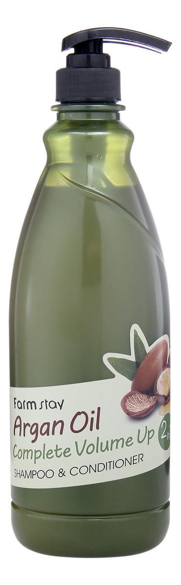 Купить Шампунь-кондиционер для волос Argan Oil Complete Volume Up Shampoo & Conditioner 530мл: Шампунь-кондиционер 530мл, Шампунь-кондиционер для волос с aргановым маслом Argan Oil Complete Volume Up Shampoo & Conditioner, Farm Stay