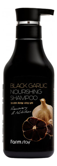 Шампунь для волос с экстрактом черного чеснока Black Garlic Nourishing Shampoo 530мл