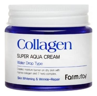 Увлажняющий крем для лица с коллагеном Collagen Super Aqua Cream 80мл недорого