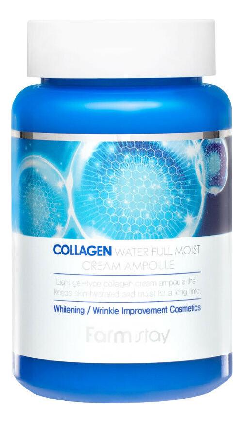 Увлажняющий крем-сыворотка для лица с коллагеном Collagen Water Full Moist Cream Ampoule 250мл