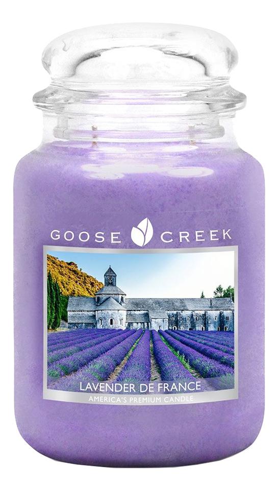 Фото - Ароматическая свеча Lavender De France (Французская лаванда): свеча 680г ароматическая свеча lavender vanilla лаванда и ваниль свеча 680г