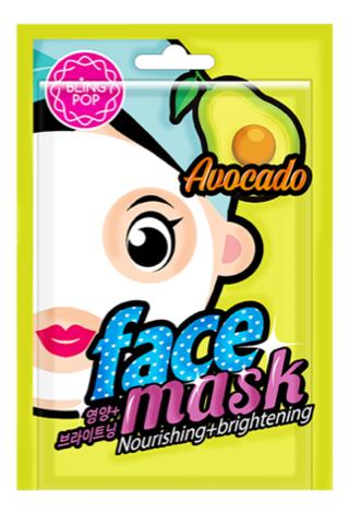 Тканевая маска для лица с экстрактом авокадо Face Mask Avocado Nourishing & Brightening 25мл маска питательная для лица с экстрактом авокадо enjoy vital up time nourishing mask 25мл