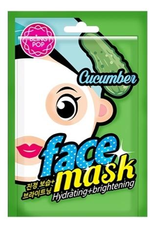 Тканевая маска для лица с экстрактом огурца Face Mask Cucumber Hydrating & Brightening 25мл
