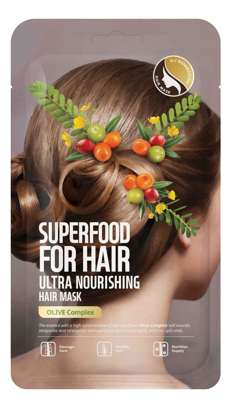Ультрапитательная маска для волос с экстрактом оливы Superfood For Hair Ultra Nourishing Hair Mask: Маска 3шт недорого