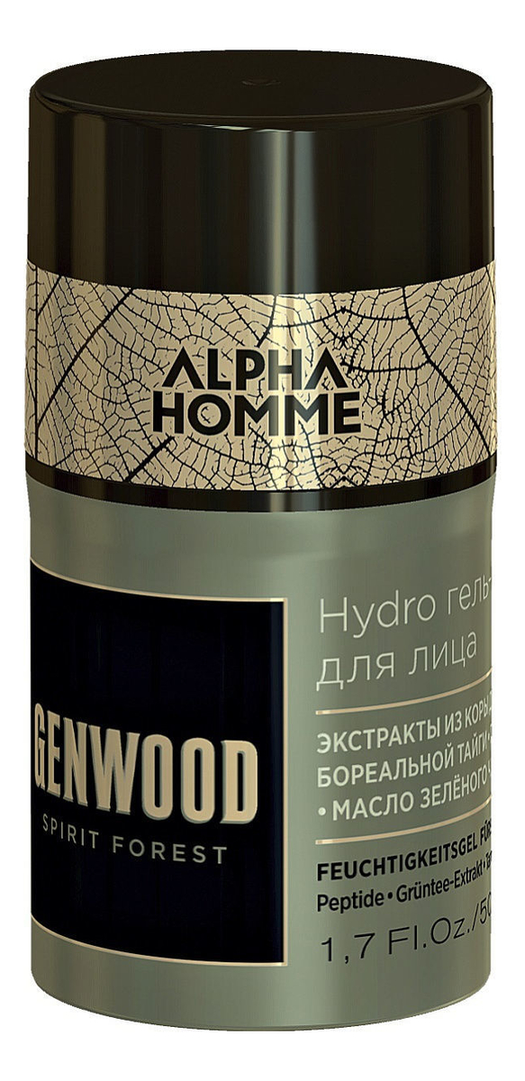 Гель-крем для лица Alpha Homme Genwood Hydro 50мл дезодорант антиперспирант alpha homme genwood fit 50мл