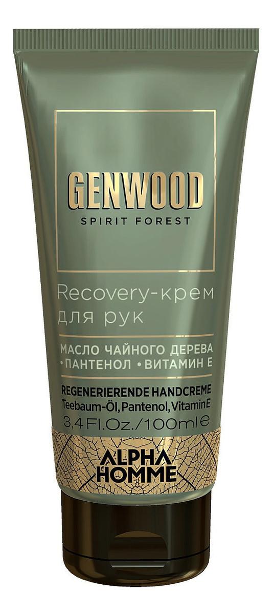 Крем для рук Alpha Homme Genwood Recovery 100мл крем для рук alpha homme genwood recovery 100 мл
