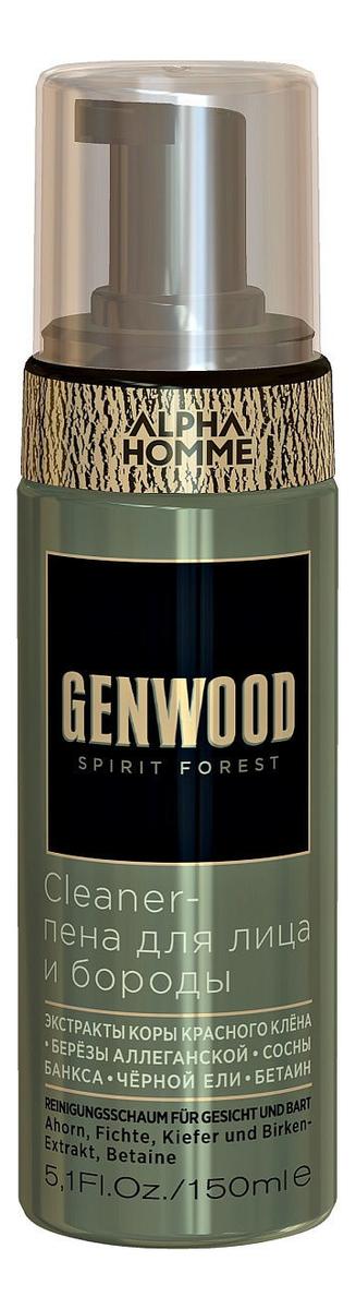 Пена для лица и бороды Alpha Homme Genwood Cleaner 150мл гель крем для лица alpha homme genwood hydro 50мл